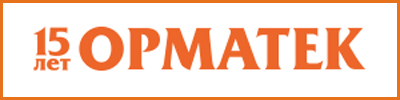 logo-орматек